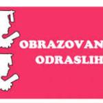 Natječaj za obrazovanje odraslih u šk. god. 2017.18.