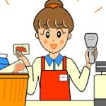 Oglas za praktičnu nastavu u zanimanju prodavač