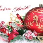 Sretan Božić i nova 2018. godina!